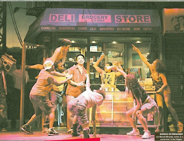 BODEGA ON BROADWAY