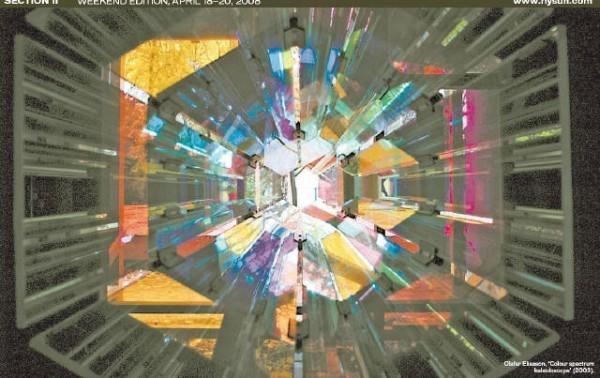 [MOMA]Olafur Eliasson, 'Colour spectrum kaleidoscope' (2003).