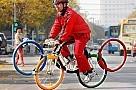 Olympics Logo Bike