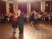 Torneo Tango GCBA